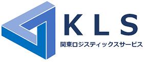 関東ロジスティックスサービス合同会社